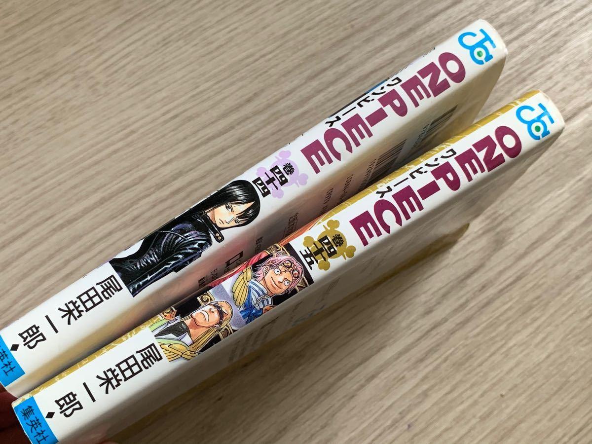 漫画 ワンピース 単行本 2冊 44巻 45巻