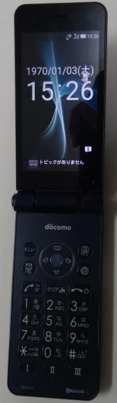 ★★美品docomo AQUOS SH-01J★★_画像2