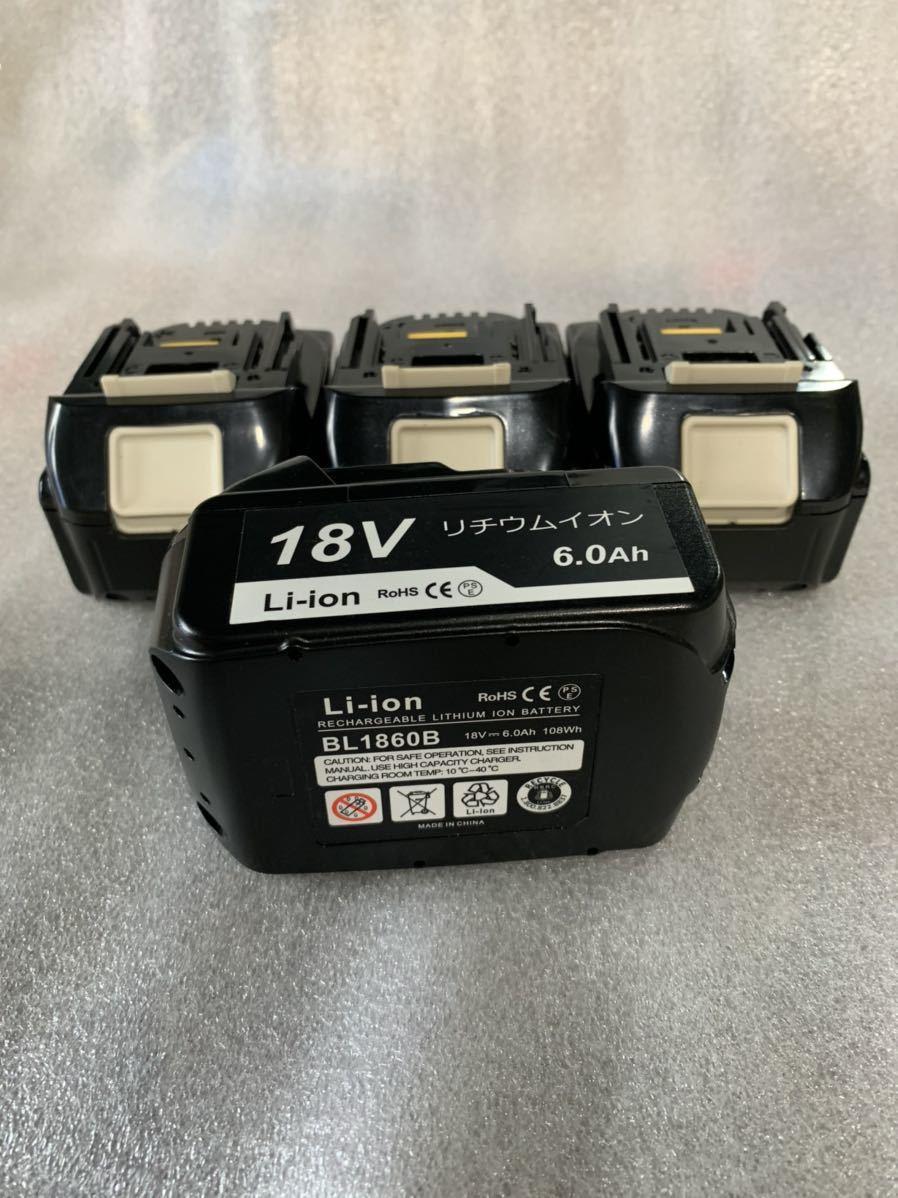 送料込み^_^新品!BL1860B 4個  マキタ 互換社外品バッテリー