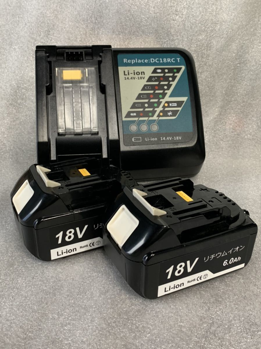 送料込み^_^新品!BL1860B 2個  マキタ 互換社外品バッテリーDC18RC マキタ 互換 充電器 セット DOSCTT 14.4v~18v 対応