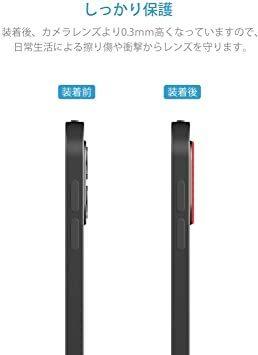 ブラック iPad 【2枚セット】 Pro Nimaso 11/ (2020) Pro 用 12.9 iPad iP_画像2