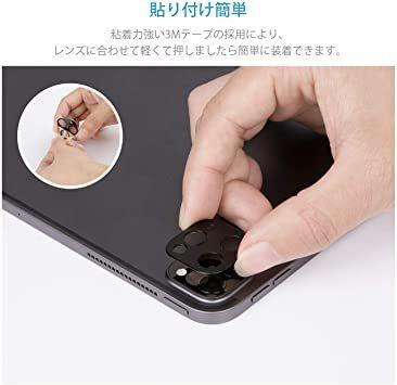 ブラック iPad 【2枚セット】 Pro Nimaso 11/ (2020) Pro 用 12.9 iPad iP_画像4