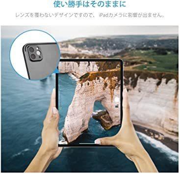 ブラック iPad 【2枚セット】 Pro Nimaso 11/ (2020) Pro 用 12.9 iPad iP_画像3