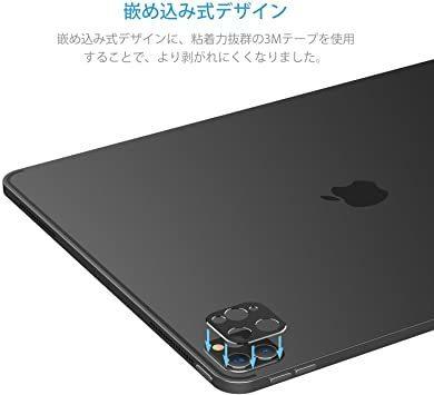 ブラック iPad 【2枚セット】 Pro Nimaso 11/ (2020) Pro 用 12.9 iPad iP_画像5