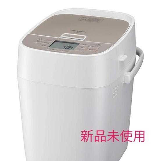 パナソニック ホームベーカリー Panasonic SD-MDX102-W 白色 ホワイト