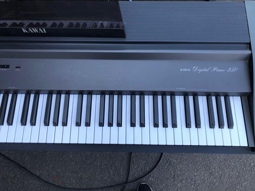 KAWAI デジタルピアノ350 PW350 電子ピアノ 鍵盤 訳あり U-510_画像4