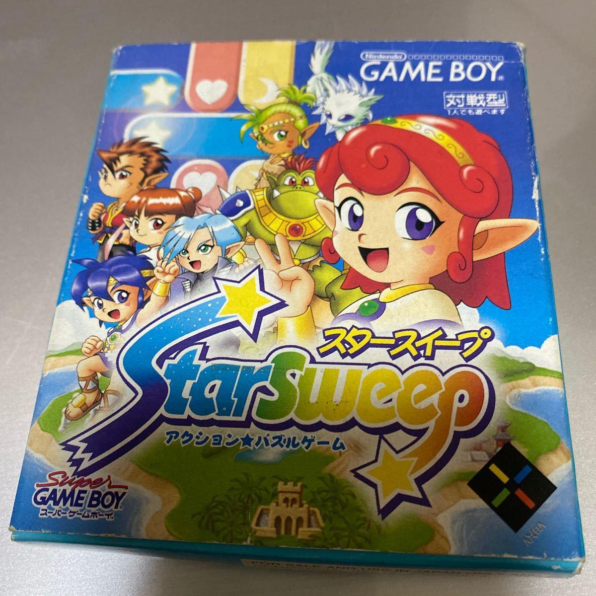 ゲームボーイソフト スタースイープ