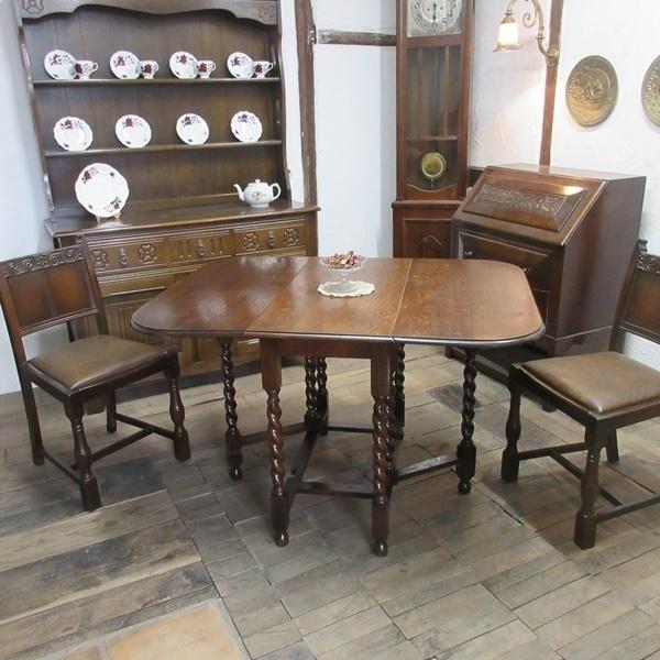イギリス アンティーク 家具 ダイニングテーブル バタフライ ゲートレッグテーブル ツイストレッグ木製 英国 TABLE 6868b_画像1