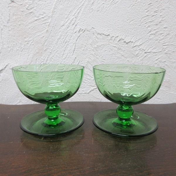 イギリス インテリア雑貨 ガラス製 ペア デザートグラス アイスクリームグラス グリーンガラス 器 ディスプレイ 英国 glass 1585sa_画像1
