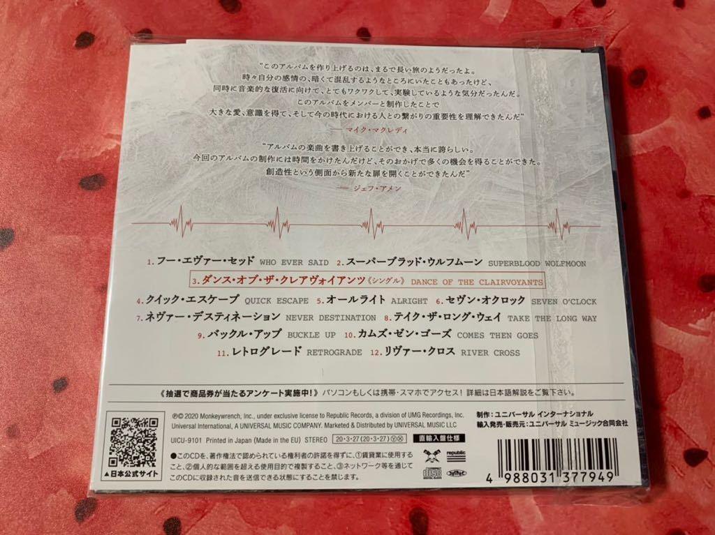 CD新品未開封 数量限定生産盤 直輸入盤 新譜 PEARL JAM GIGATON パール・ジャム 新作 定価2970円 送料無料