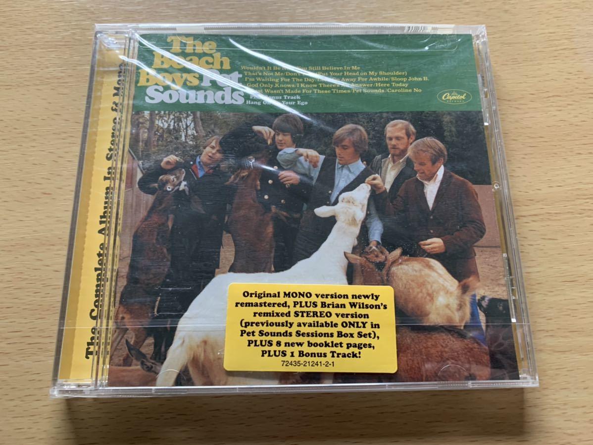 新品未開封 名盤 輸入盤CD THE BEACH BOYS PET SOUNDS ビーチ・ボーイズ ペット・サウンズ リマスター盤 送料無料