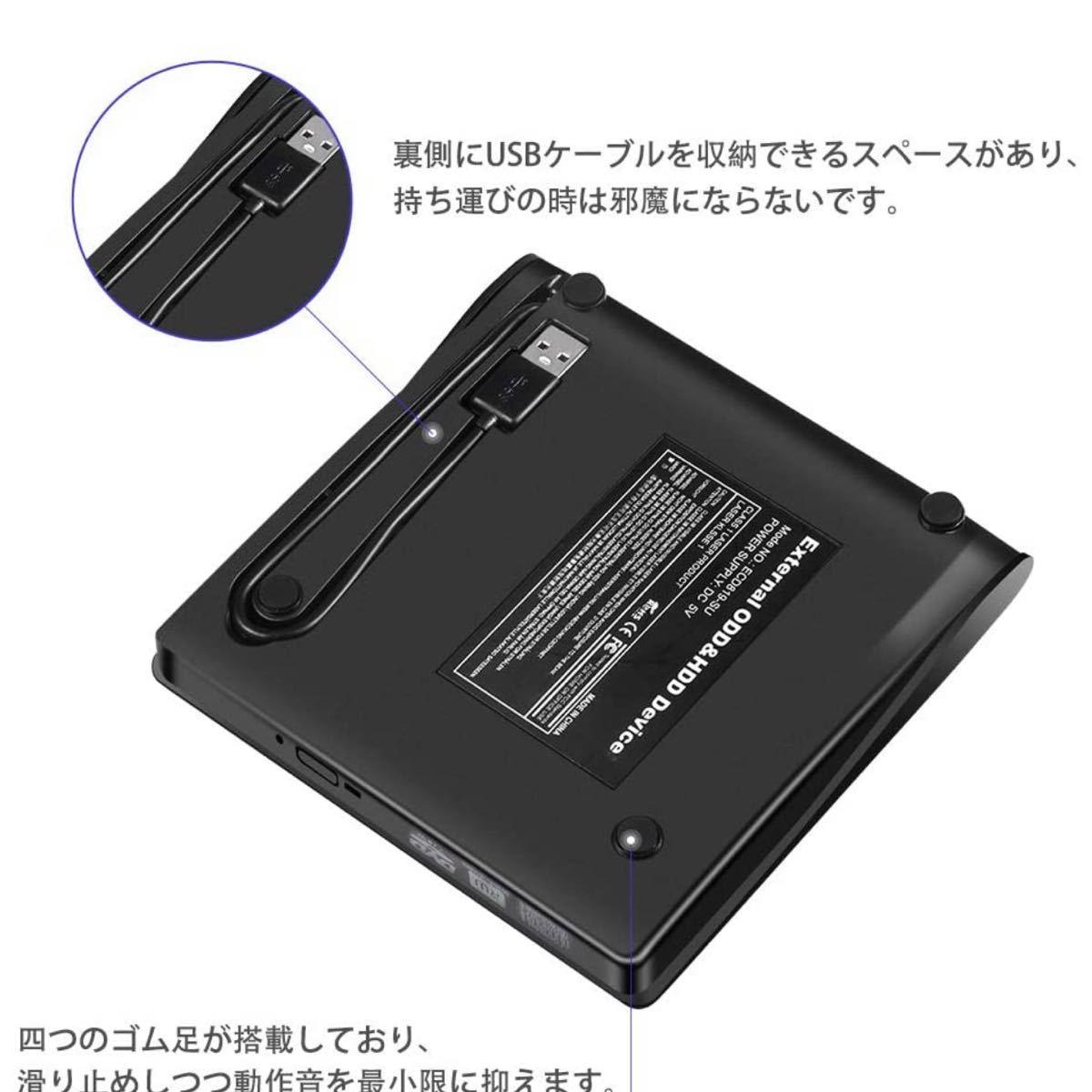 USB3.0 Type C 外付け DVDドライブ CD/DVDプレーヤー Type Cポート ポータブル 高速 薄型 静音