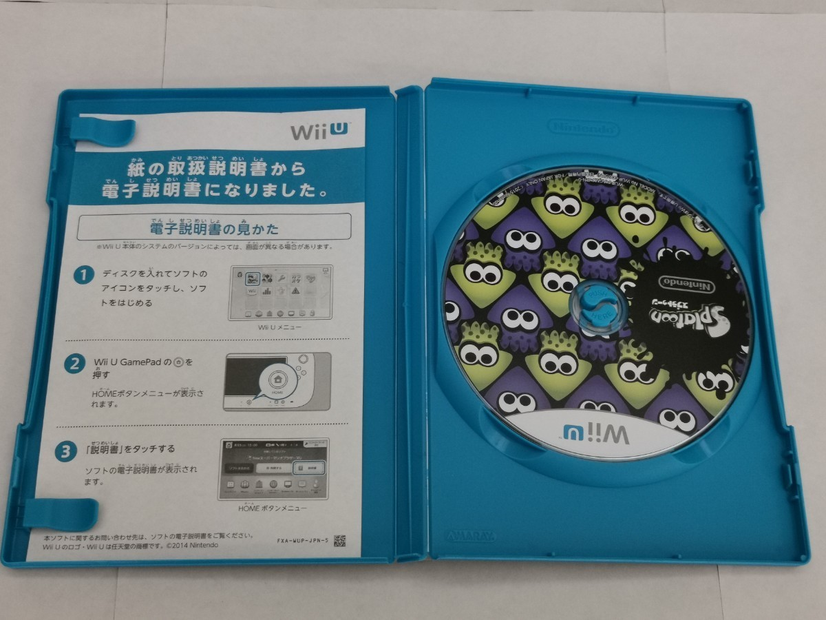 【WiiU】大乱闘スマッシュブラザーズ for WiiU  ソフトのみ+スプラトゥーンのセット