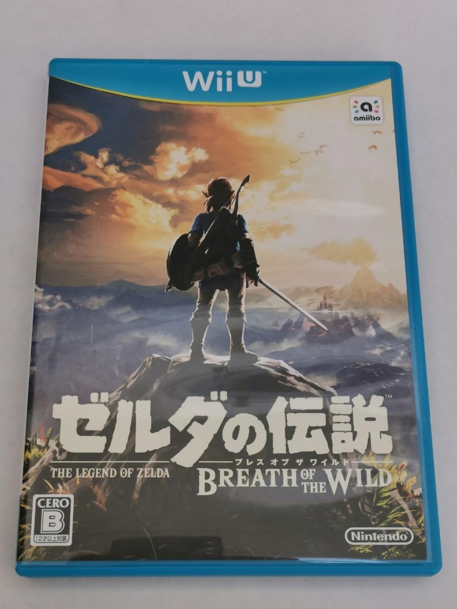 【WiiU】 ヨッシーウールワールドとゼルダの伝説ブレスオブザワイルドのセット