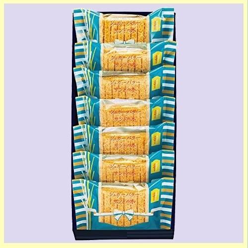 ☆★大特価★☆新品☆未使用★ 7個入 シュガ-バタ-サンドの木 P-X2 銀のぶどう シュガ-バタ-の木_画像1