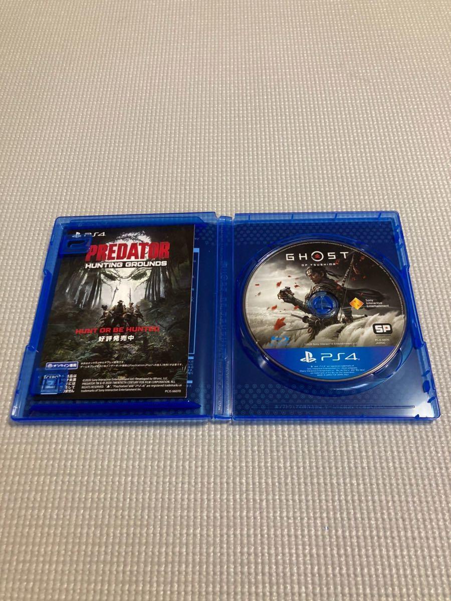 中古 PS4 GHOST OF TSUSHIMA ゴーストオブツシマ_画像3