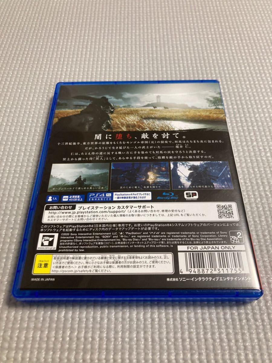 中古 PS4 GHOST OF TSUSHIMA ゴーストオブツシマ_画像4