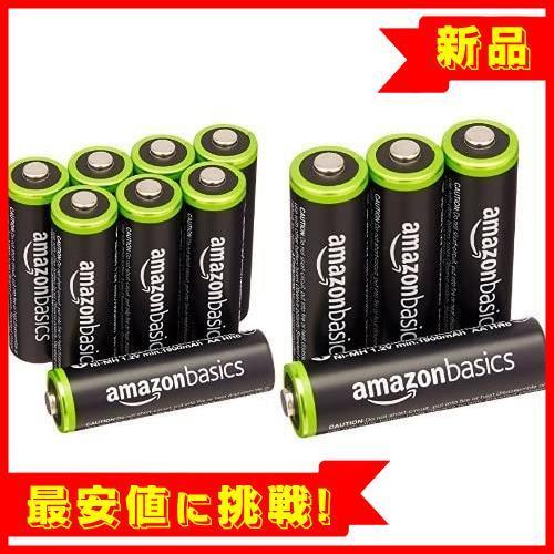 【新品×即決】 充電池 充電式ニッケル水素電池 単3形8個セット (最小容量1900mAh、約1000回使用可能) &a_画像1
