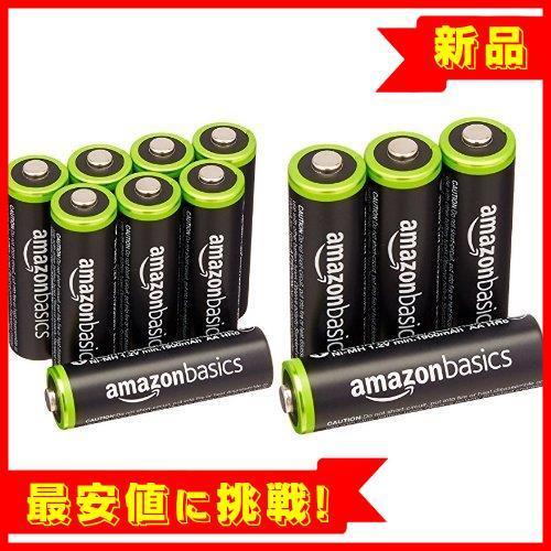 【新品×即決】 充電池 充電式ニッケル水素電池 単3形8個セット (最小容量1900mAh、約1000回使用可能) &a_画像2
