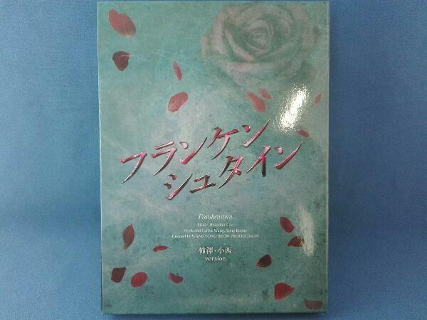 DVD 舞台/演劇「フランケンシュタイン」2020年公演 柿澤勇人 小西遼生 バージョ 音月桂