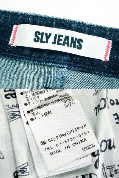 ※小さいサイズ※SLY JEANSスライ/ストレッチスキニーデニム:23/インディゴyn353_画像10