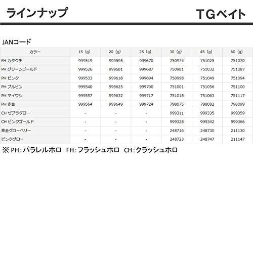 PHグリーンゴールド 60g ダイワ(DAIWA) メタルジグ TGベイト ルアー_画像4