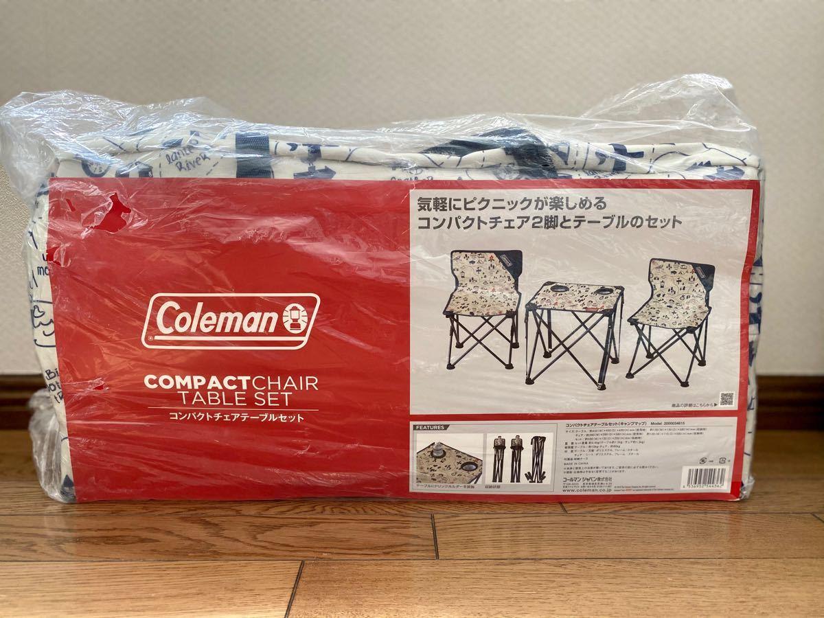 ★Coleman コールマン★コンパクトチェアテーブルセット キャンプマップ柄