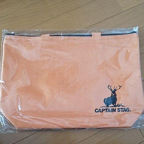 キャプテン スタッグ   保冷バッグ