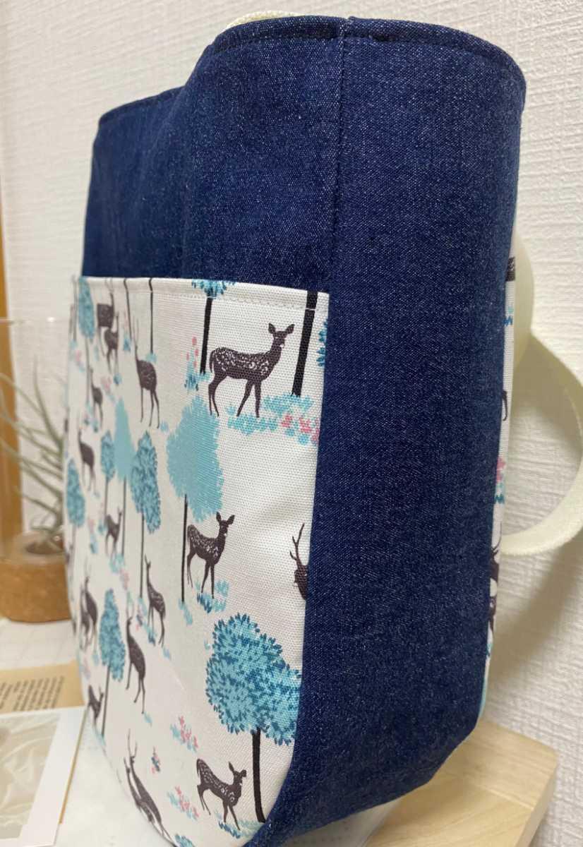 トートバッグ 丸底トートバッグ ハンドメイドバッグ 肩かけバッグ 布バッグ レディースバッグ 森と鹿