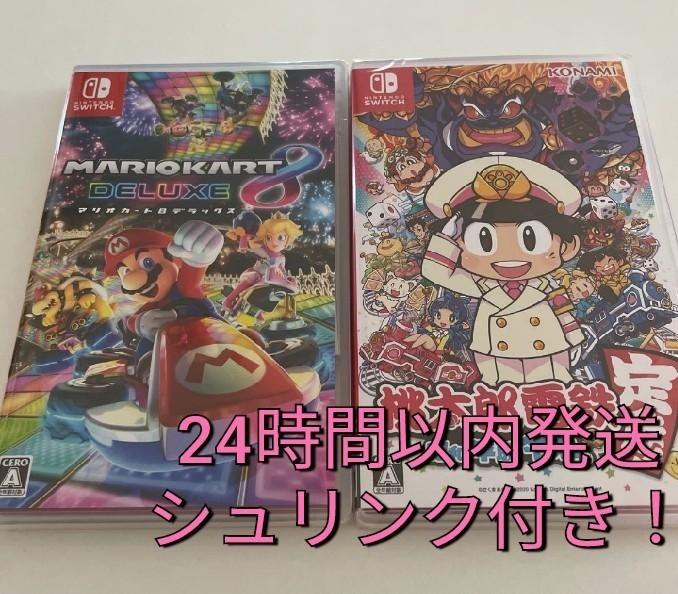 桃太郎電鉄  マリオカート8デラックス ニンテンドースイッチ Nintendo Switch スイッチソフト