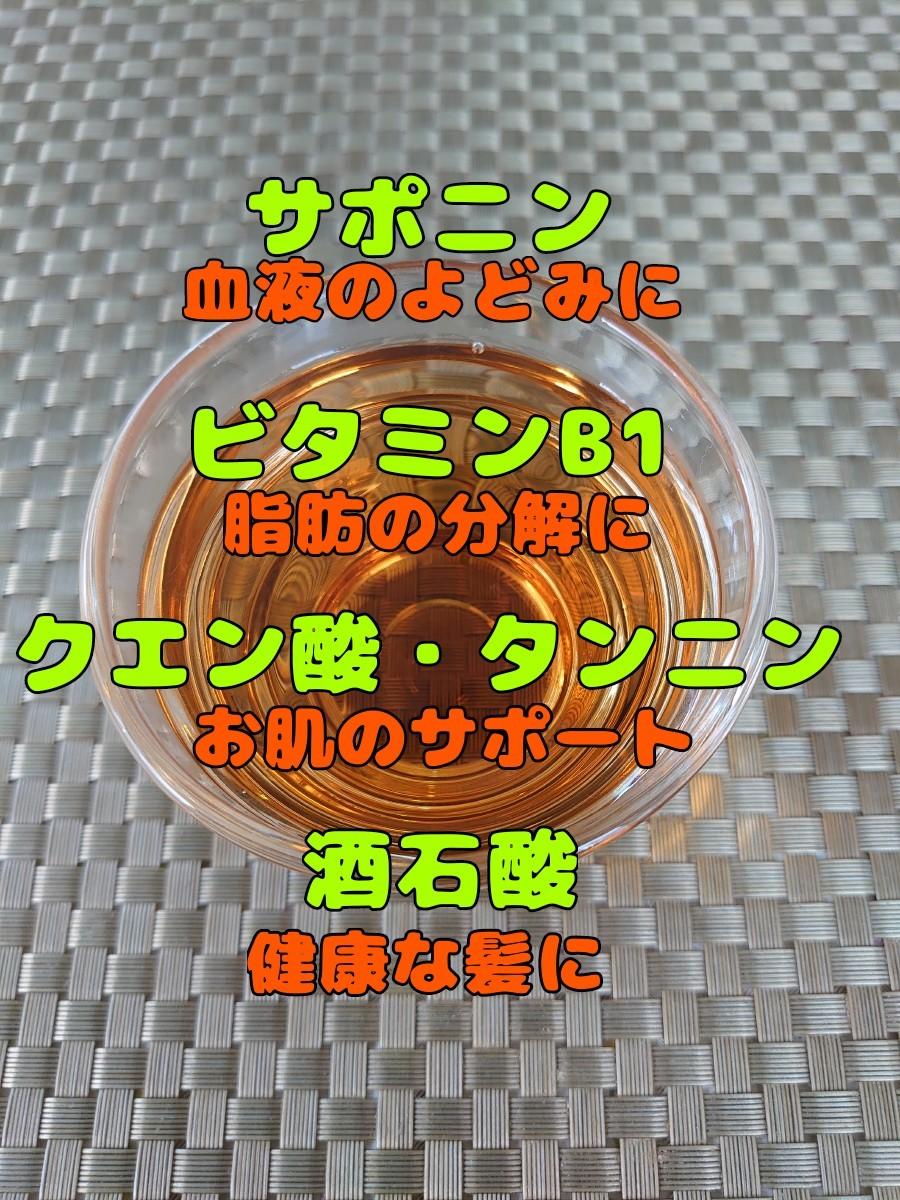 乾燥 ビワの葉 30パック お茶