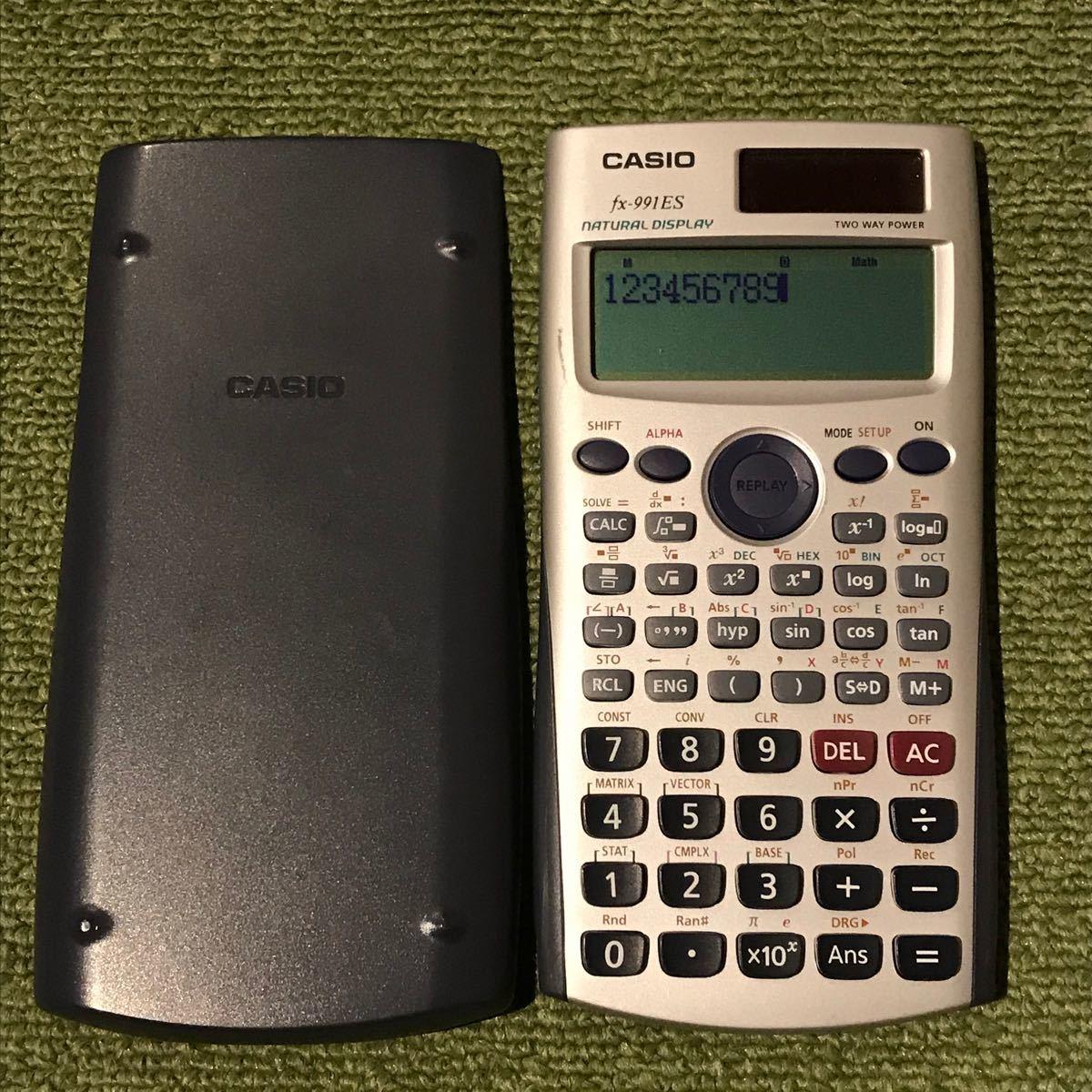 関数電卓 カシオ電卓 fx-991ES