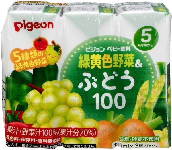 送料無料【即日発送】ピジョン 緑黄色野菜&ぶどう100 (125ml×3コパック)×4個 ♪_画像1