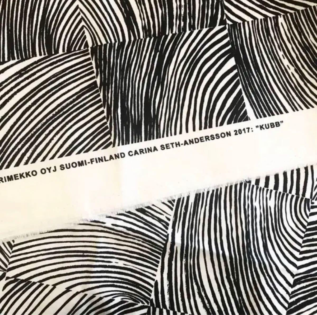 レア★marimekko はぎれ プロダクト 生地 kubb モノトーン 服飾 ワンピース マリメッコ 布 洋裁