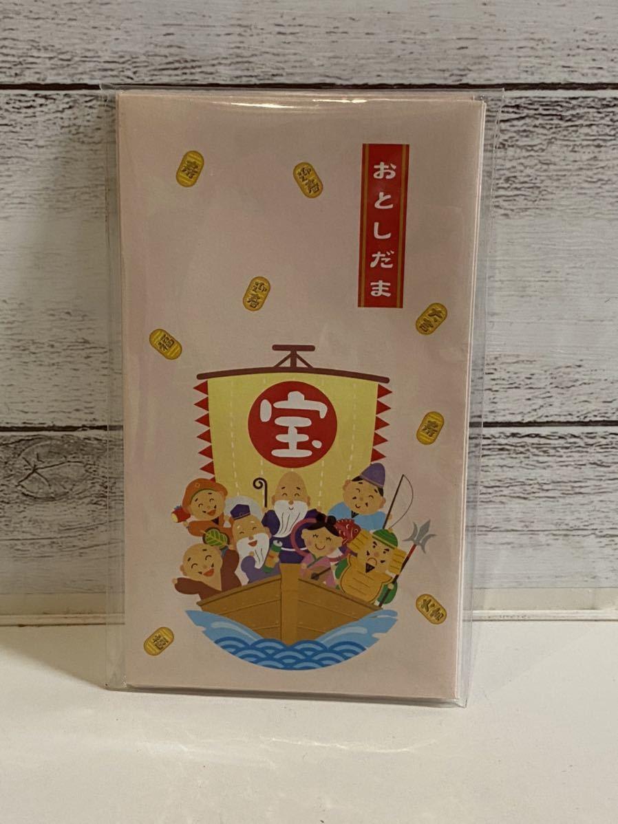 ニュー和風ポチ袋 お年玉袋 5枚入り 宝船 七福神_画像1