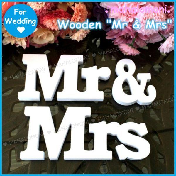 【送料無料】 ウェディング イニシャル オブジェ MR&MRS ウェルカムボード ウッド 木 結婚式 披露宴 海外フォト パーティー インスタ 小物_画像2