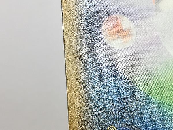 sB855o [限定] ポケモンカード お茶会ごっこピカチュウ 325/SM-P プロモ キラ_画像7