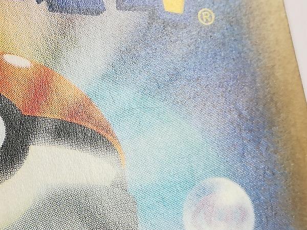 sB855o [限定] ポケモンカード お茶会ごっこピカチュウ 325/SM-P プロモ キラ_画像9