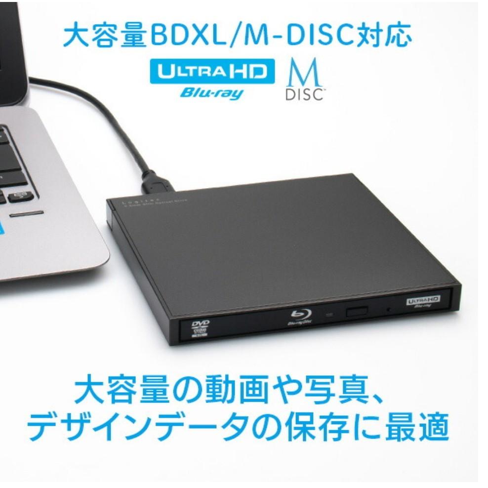 ロジテック ポータブルブルーレイドライブ 4K UHD BD再生対応  USB3.2(Gen1) ソフト無しモデル