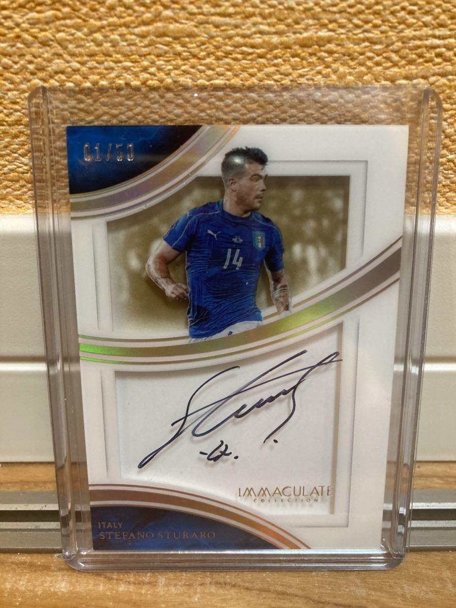 2017 Panini Immaculate Soccer STURARO 50枚限定直筆サインカード オンカード_画像1