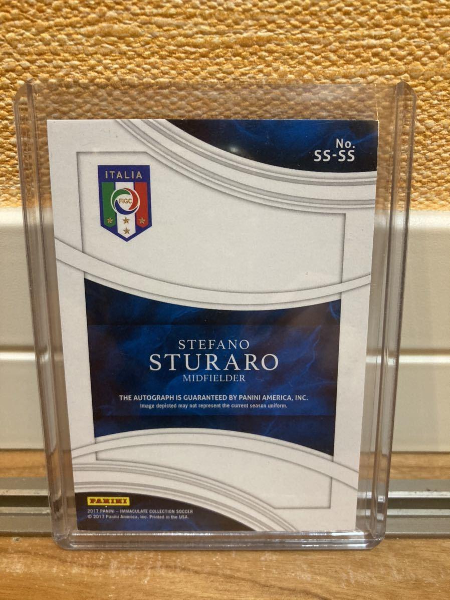 2017 Panini Immaculate Soccer STURARO 50枚限定直筆サインカード オンカード_画像2