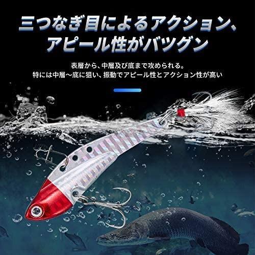 大人気!_メタルジグ ルアー メタルバイブレーション ハードルアー 遠投 バス釣り 海釣り シーバス 太刀魚 Y11648_画像5