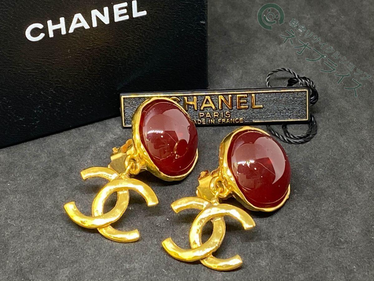 ◆Y2874 CHANEL シャネル カラーストーン ココ スイング イヤリング 超美品