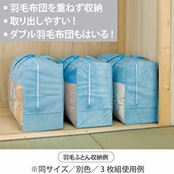 グレー (シングル・ダブル兼用) アストロ 羽毛布団収納袋 グレー (シングル・ダブル兼用) 不織布 持ち手付 軽圧縮 167-_画像5