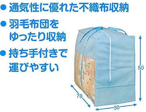 ブルー 3枚組 70×30×50㎝ アストロ 羽毛布団 収納袋 3枚 シングル・ダブル兼用 ブルー 不織布 持ち手付き 縦型 1_画像5