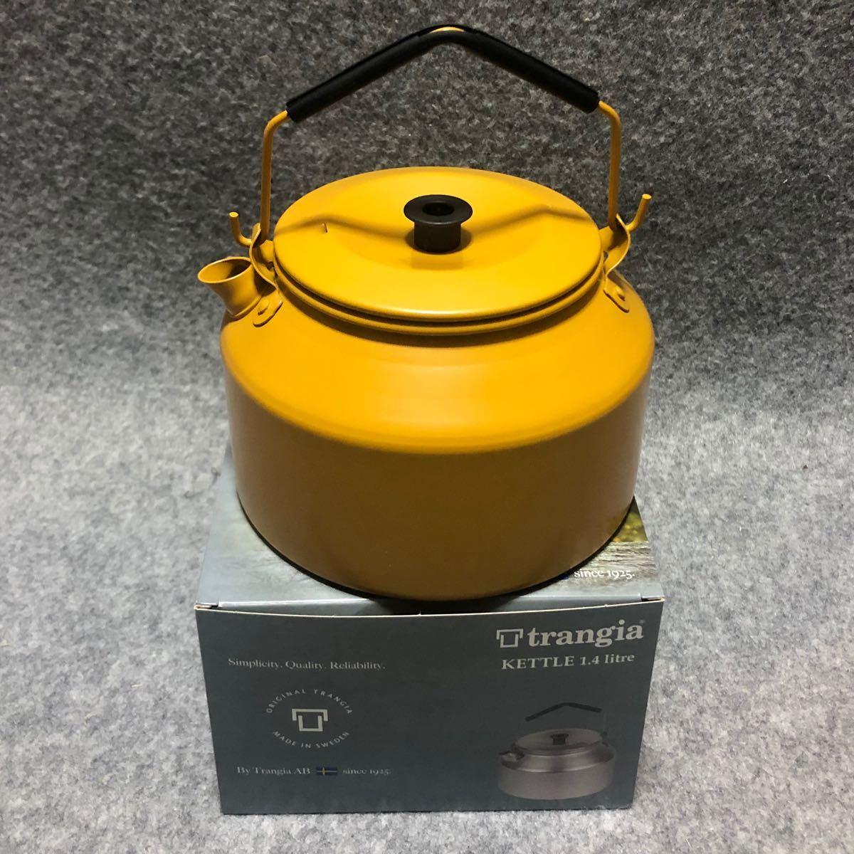 トランギア ケトル TR-245 1.4L GOLDEN YELLOW trangia