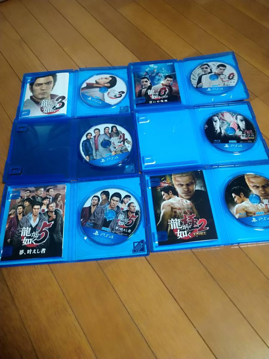 PS4 龍が如く0~5セット中古品_画像3