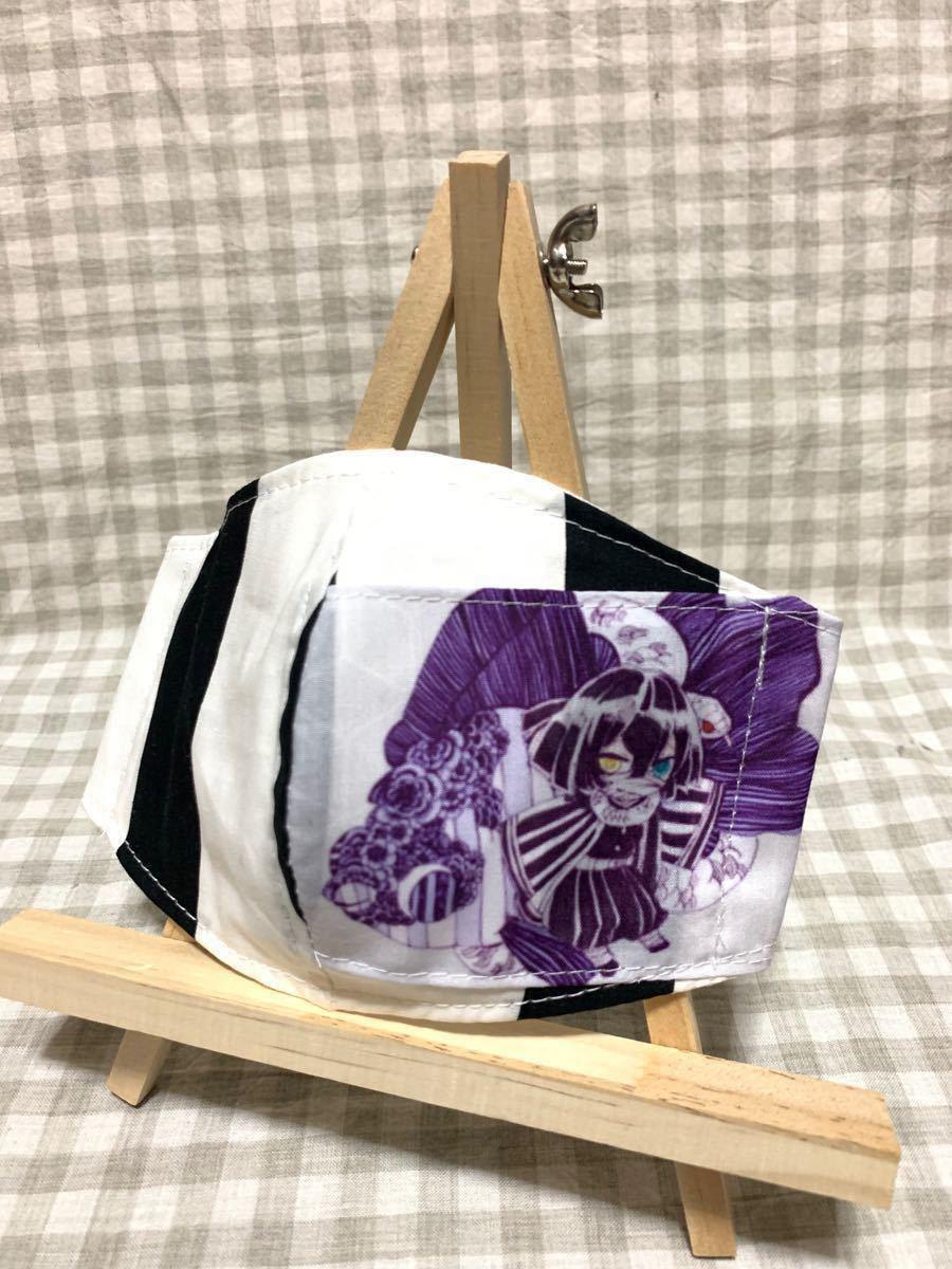 ☆和柄金魚・柱9人・鬼滅の刃・子供用インナー☆