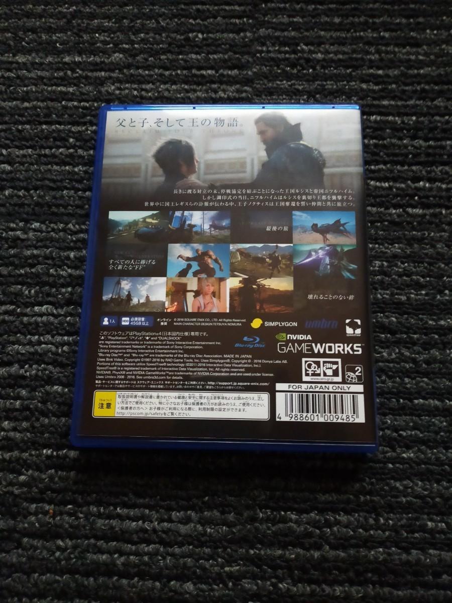 PS4 ファイナルファンタジー15 FF15