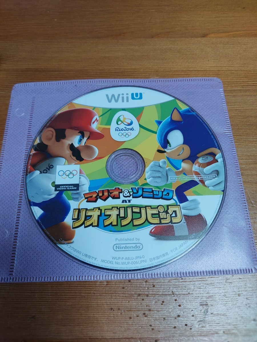 WiiU マリオ&ソニック AT リオ オリンピック